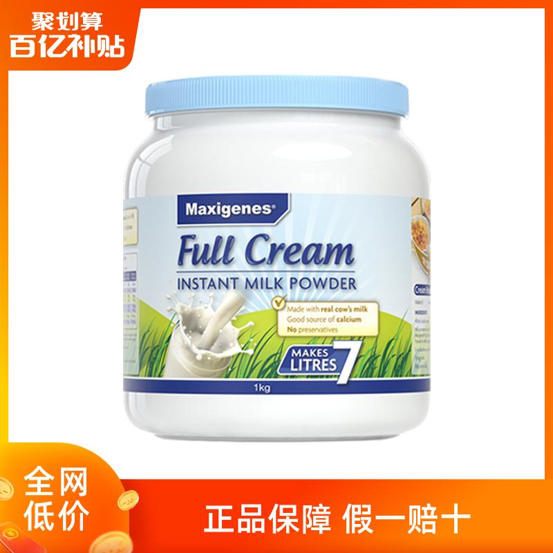 近期百亿补贴价,Maxigenes美可卓蓝胖子成人高钙全脂奶粉1kg/罐 77.5元