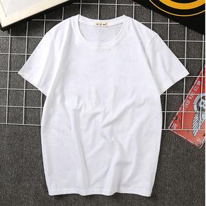 男女纯色棉短袖T恤