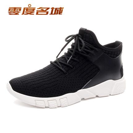 时尚新款潮<font color='red'><b>鞋</b></font>运动<font color='red'><b>鞋</b></font><font color='red'><b>男鞋</b></font>飞织板<font color='red'><b>鞋</b></font>