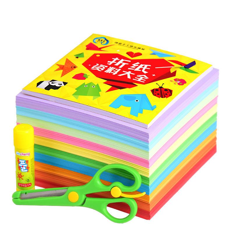 明明/彩纸手工纸彩色折纸a4剪纸折纸材料