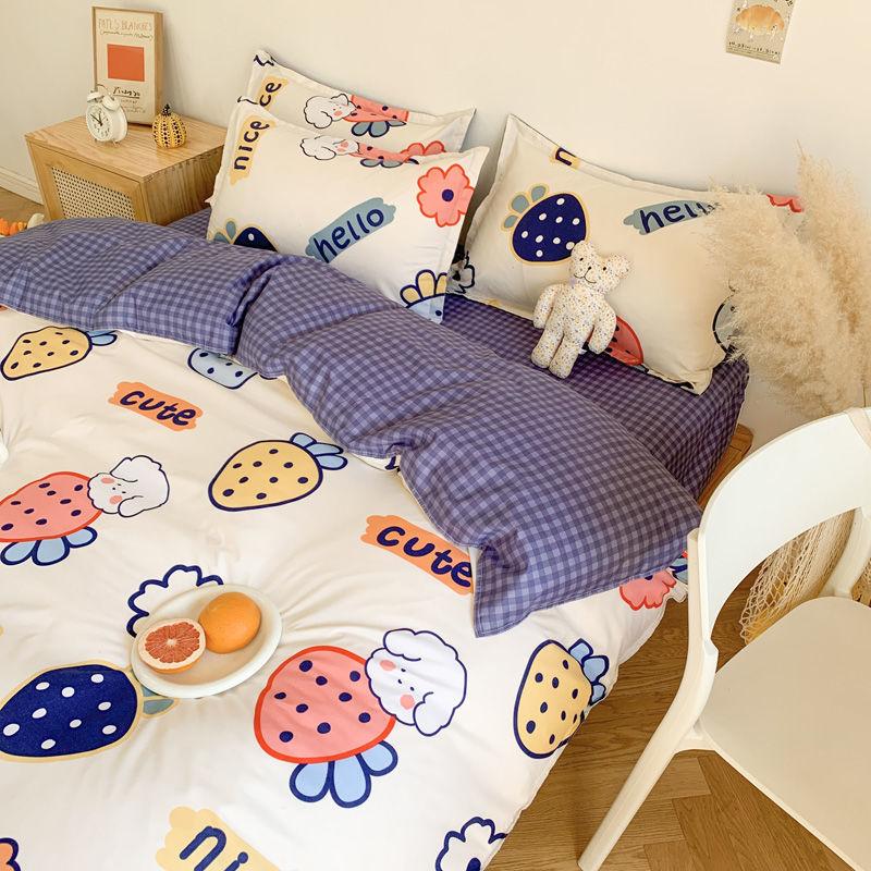 升升/小清新草莓床单被套四件套床上用品