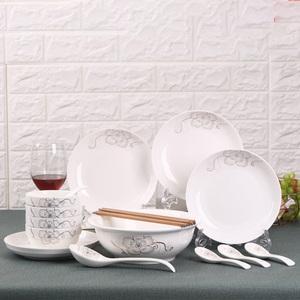 云云/18件碗碟套装家用陶瓷碗盘碗筷套装