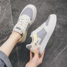 【肯聚】2021春季新款爆款小白鞋