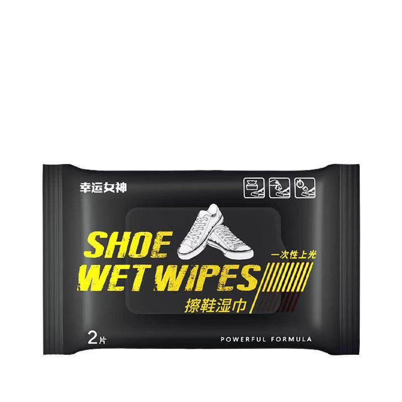 丽丽/擦鞋神器清洗小白鞋湿巾免洗去污