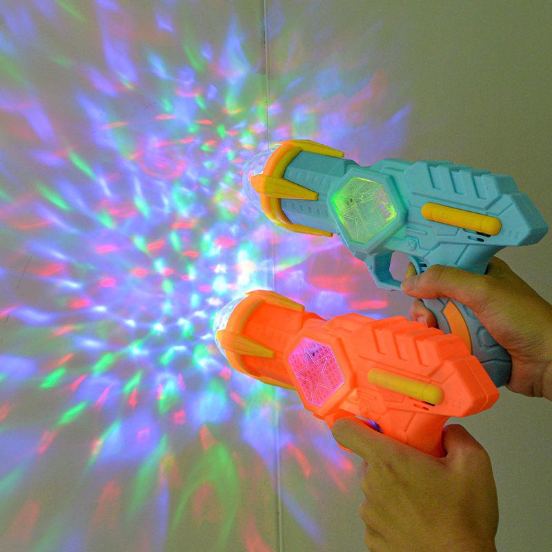 儿童玩具枪七彩投影满天