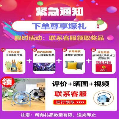 Internet cafes online coffee computer table sofa home chair set desktop game single office electrical alternating desktop one.