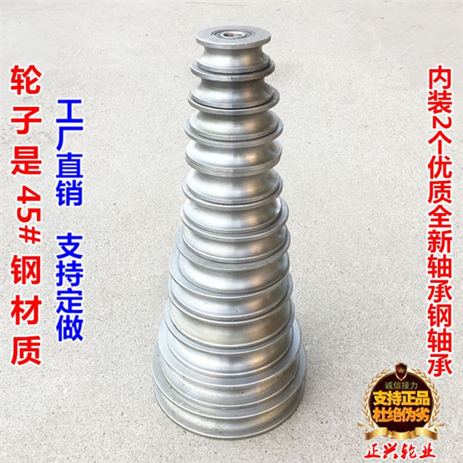 70-200mm 45# Steel U-shaped thickened steel wire rope pulley track wheel groove wheel tube wheel elbow wheel