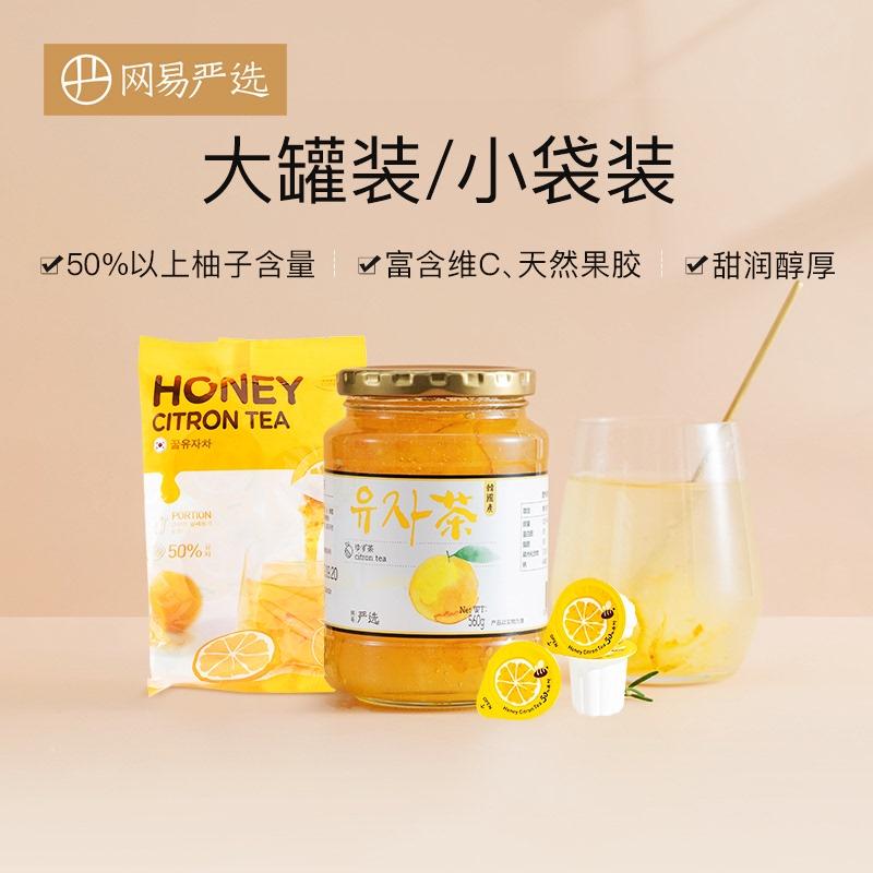 网易严选 蜂蜜柚子茶胶囊 30gx7粒