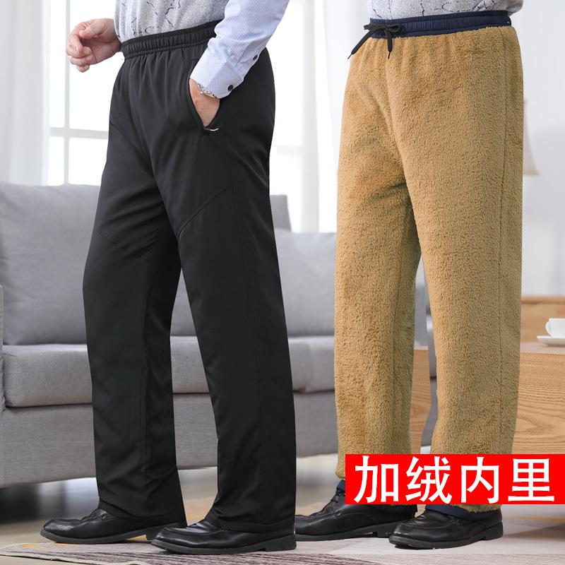 zfaz加绒加厚运动裤男冬季羊羔绒裤子外穿爸爸休闲裤中老年人男裤