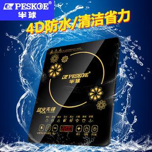 半球电磁炉家用触摸防水智能特价2200瓦