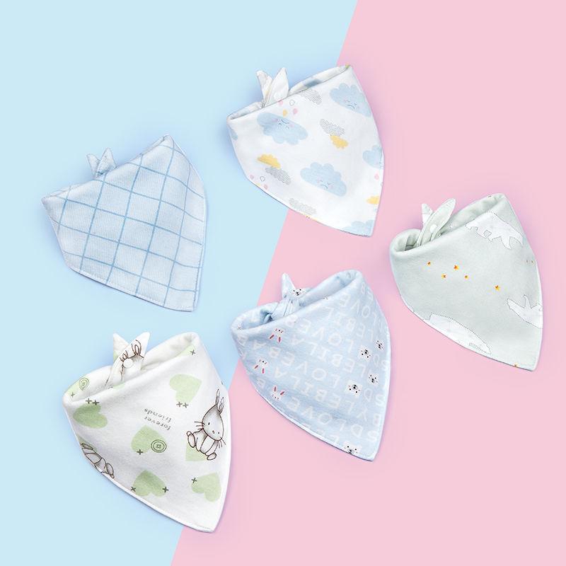 三角巾纯棉婴儿口水巾超柔新生儿宝宝围嘴围兜防水防吐奶
