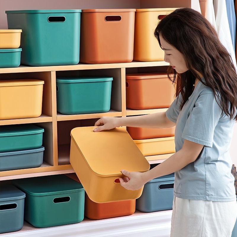 德阳/衣物塑料收纳盒带盖卧室内衣收纳筐