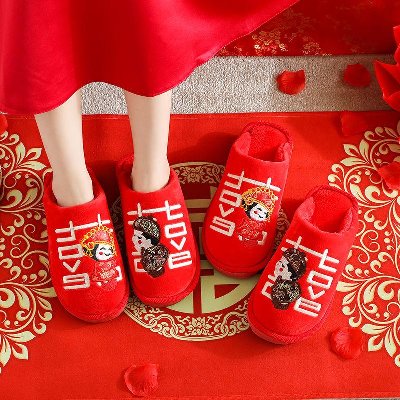 【买一送一】夏季结婚喜庆婚庆老公老婆棉拖鞋夫妻情侣创意红拖鞋