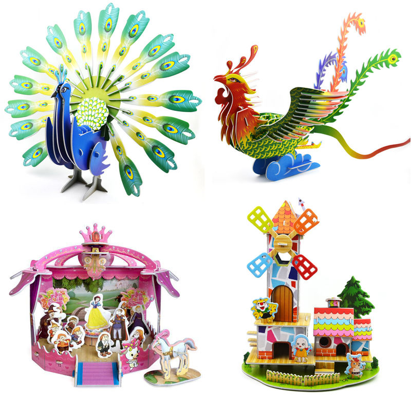 3D立体拼图玩具diy儿童益智拼图纸质房子宝宝儿童男女孩拼装玩具