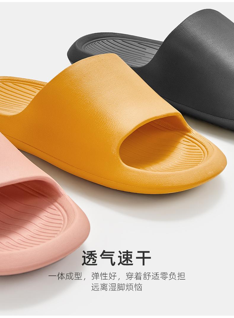 朴西 香蕉船EVA拖鞋 厚底舒适 35-45码 图6