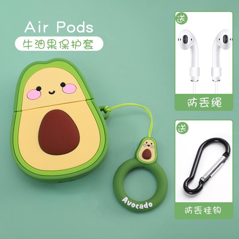 苹果蓝牙无线耳机充电盒保护套