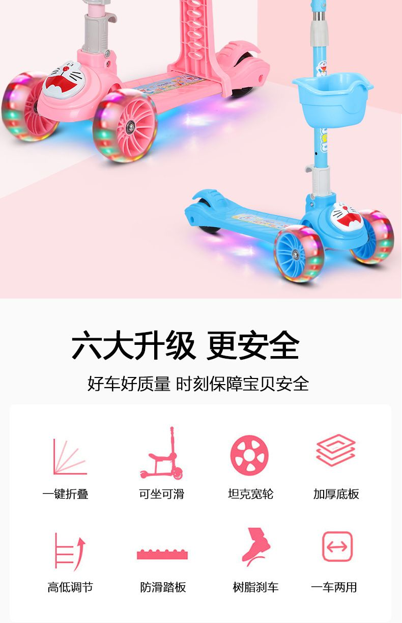 中國代購|中國批發-ibuy99|滑板车幼儿童1-3-6-10岁小孩可坐溜溜车三合一单脚宝宝踏板滑滑车