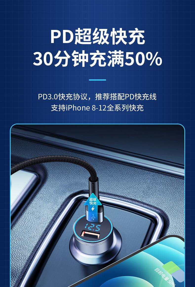 霍尼韦尔  QC+PD45W快充版车载充电器 图3