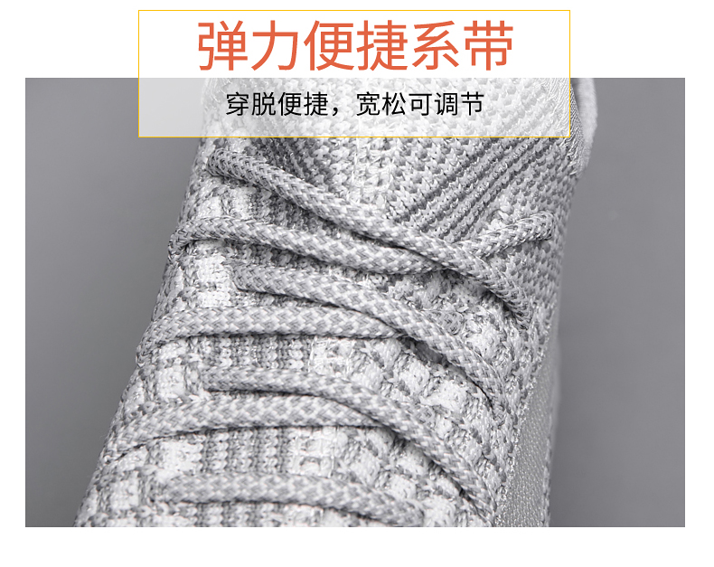 达芙妮旗下 SHOEBOX 男女 时尚飞织椰子鞋 券后69元包邮 买手党-买手聚集的地方