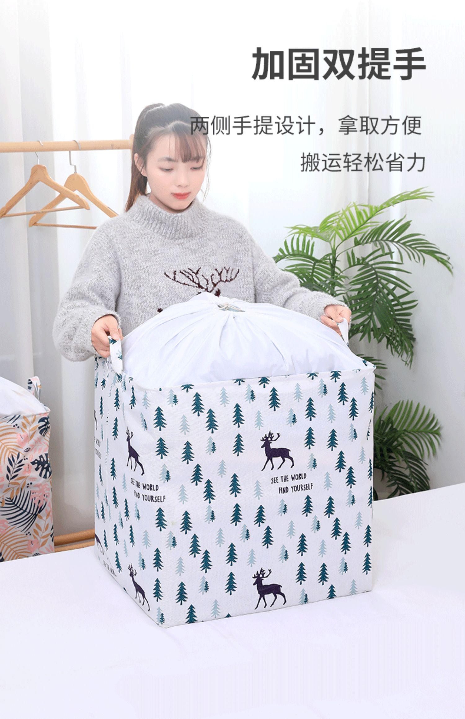 衣服可折叠家用衣柜特大号棉收纳箱
