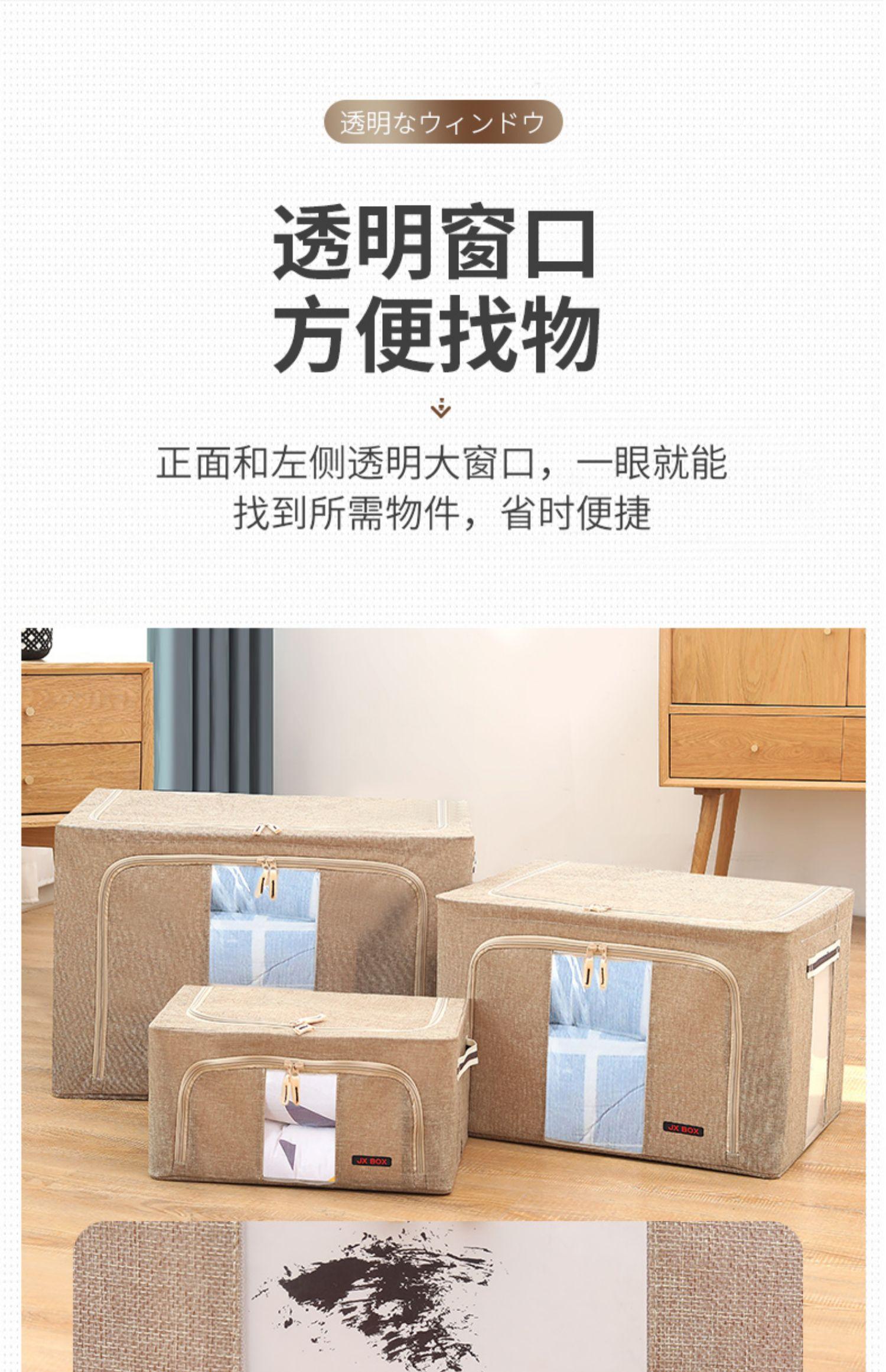 【俊轩】棉麻加粗钢架收纳箱22L