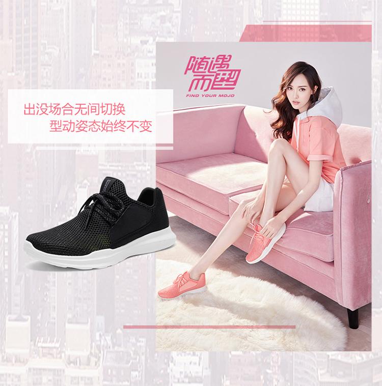 斯凯奇 女子单层网布 一脚蹬慢跑鞋 23款可选 图1