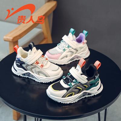 贵人鸟女童网鞋2021新款春夏款中大童运动鞋透气网面夏季儿童鞋子