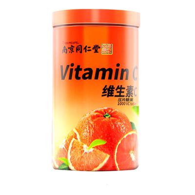【官方正品】南京同仁堂维生素C维生素补充橙子味咀嚼VC片1000片