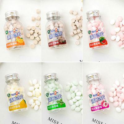 太阳之光维C清口爽口含片38g清新口气口香糖接吻糖薄荷清凉水果糖
