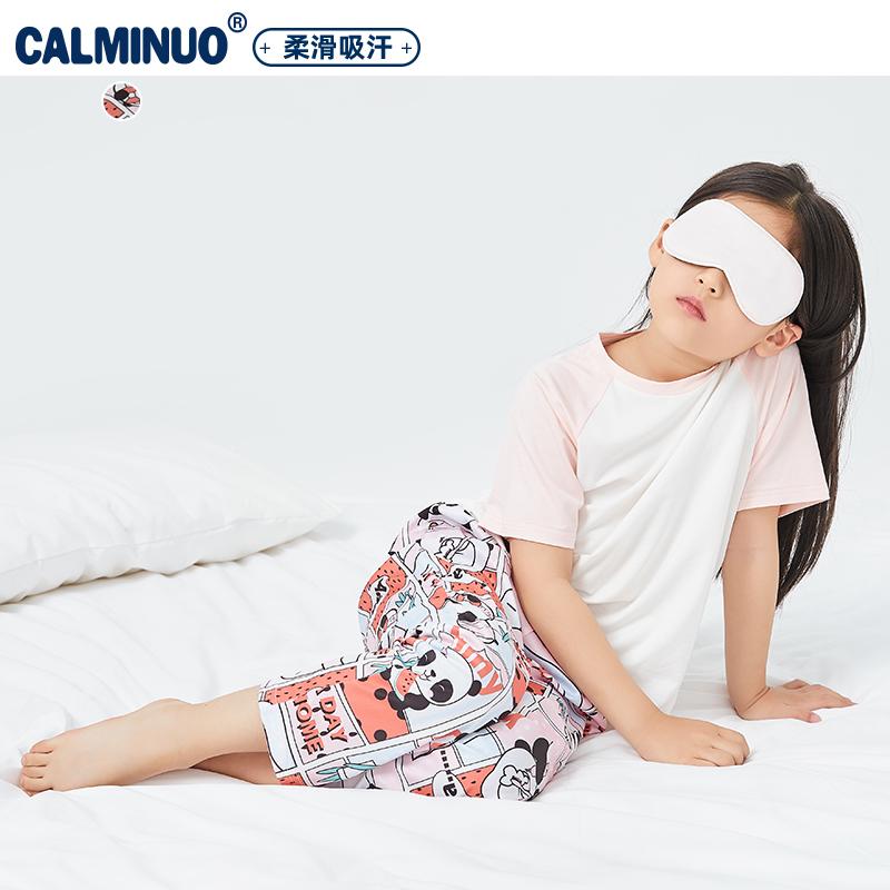 可米诺calminuo家居服速干睡衣