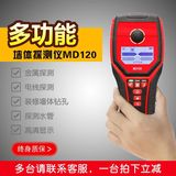 Work wall instrument cable detection wall multi-function steel detector decoration drilling. Reinforced wood wire