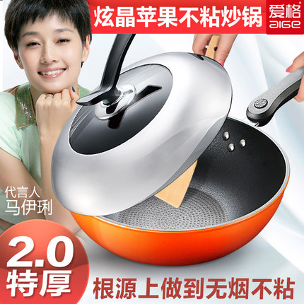 Aige 28cm Wok Non-stick Pan Fry Pan Flat Bottom Iron Gas Cooker