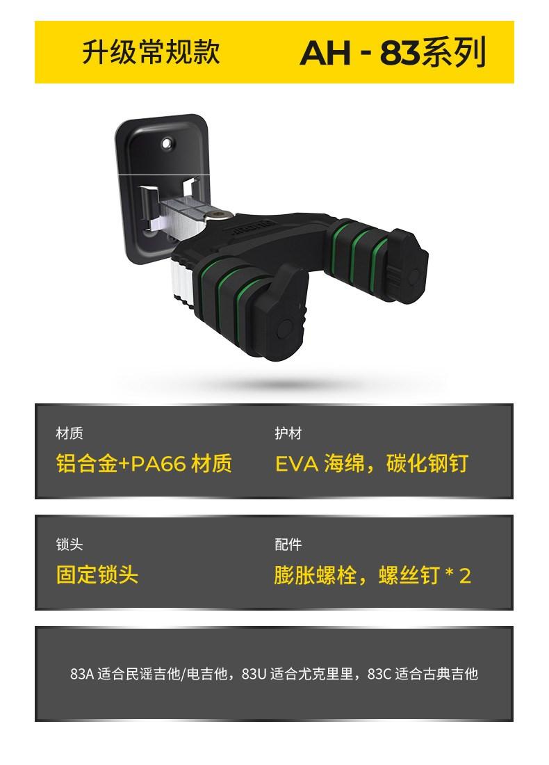 中國代購 中國批發-ibuy99 阿诺玛吉他挂钩自动重力锁支架吊架乐器壁挂架墙挂尤克里里壁挂