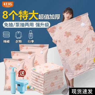 真空压缩袋装棉被子衣物收纳