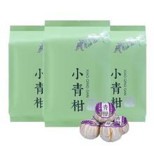 新会小青柑五颗独立包装茶