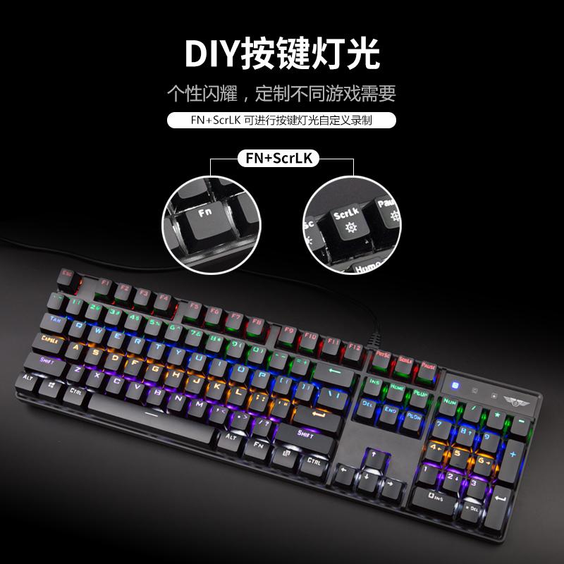 【新贵】青轴混光全键无冲机械键盘