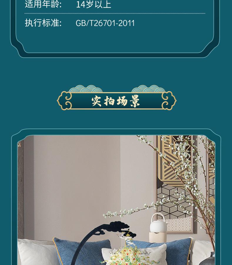 中國代購|中國批發-ibuy99|凤冠花轿嫁衣拼酷3D立体手工拼装模型创意金属拼图玩具摆件礼物