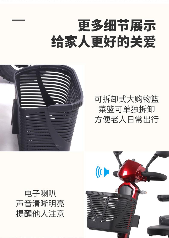 折疊自行車 佳萊@老人代步車四輪電動殘疾人家用雙人@型老年助力電瓶車折疊
