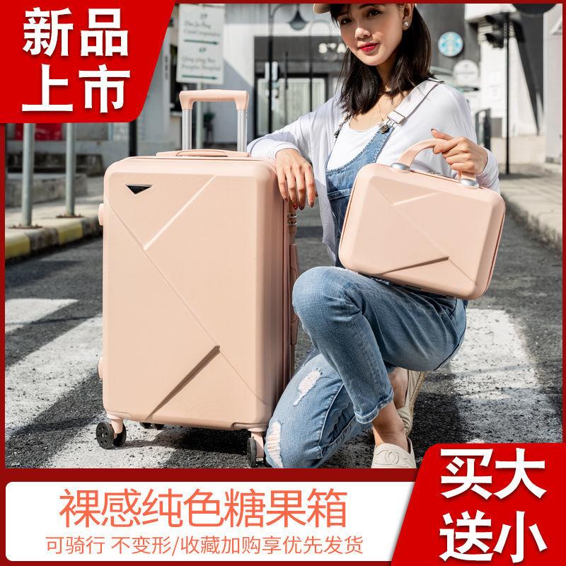 网红糖果色行李箱小清新拉杆箱女旅行箱万向