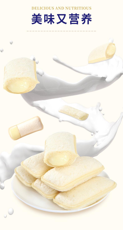 乳酸菌小口袋面包520g