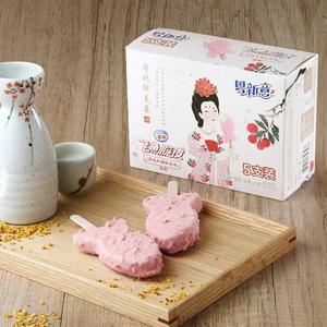 【雀巢】冰淇淋粵新意飞鱼脆皮雪糕15支