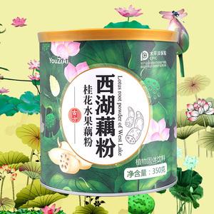 【优滋爱】桂花水果藕粉350g