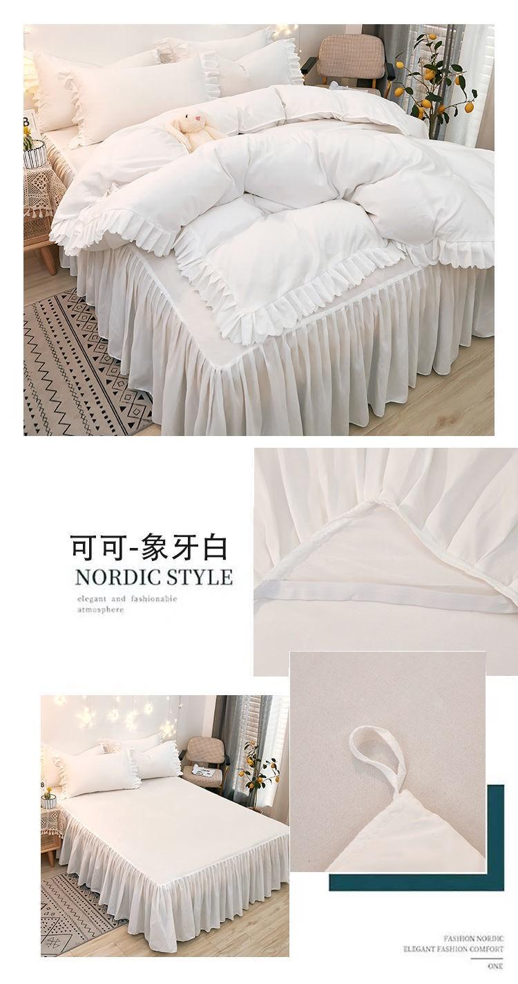 中國代購|中國批發-ibuy99|网红韩式公主风床裙四件套少女心花边被套学生宿舍三件套床上用品
