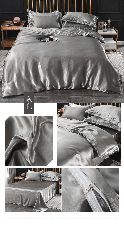中國代購|中國批發-ibuy99|送睡衣仿真丝裸睡冰丝四件套纯色双拼1.5米1.8被套床单床上用品夏