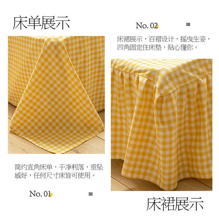 中國代購 中國批發-ibuy99 ins网红床裙四件套加厚公主风亲肤磨毛被套床单三件套床上用品4件