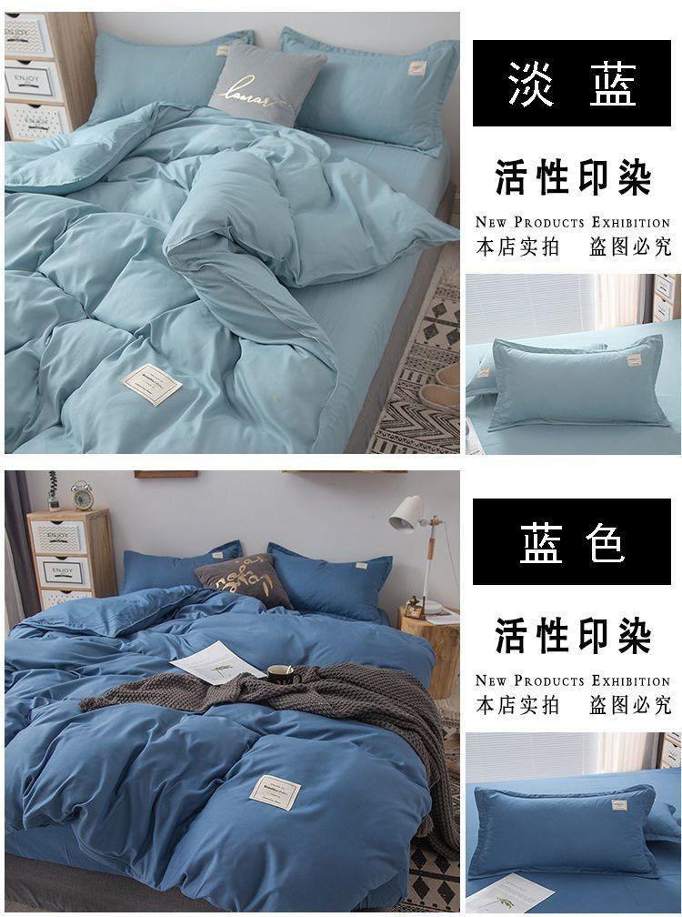 中國代購|中國批發-ibuy99|北欧简约网红款纯色四件套1.5粉色少女心被套床单三件套4床上用品