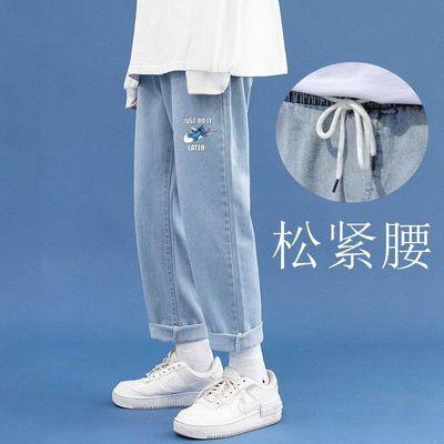 牛仔裤男港风潮流宽松直筒老爹裤子百搭学生休闲长裤松紧腰阔腿裤