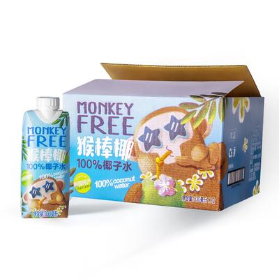 MONKEY FREE猴棒椰椰子水330ml*12瓶整箱进口0脂青椰nfc饮料果汁