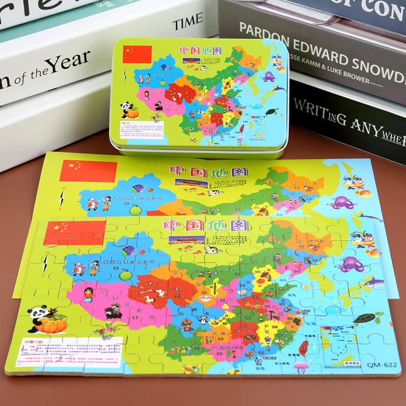 【果T】中国地图拼图儿童益智玩具智力开发3-4-6岁8女孩男孩积木磁性世界 地图 中国地图 磁性教具 地图