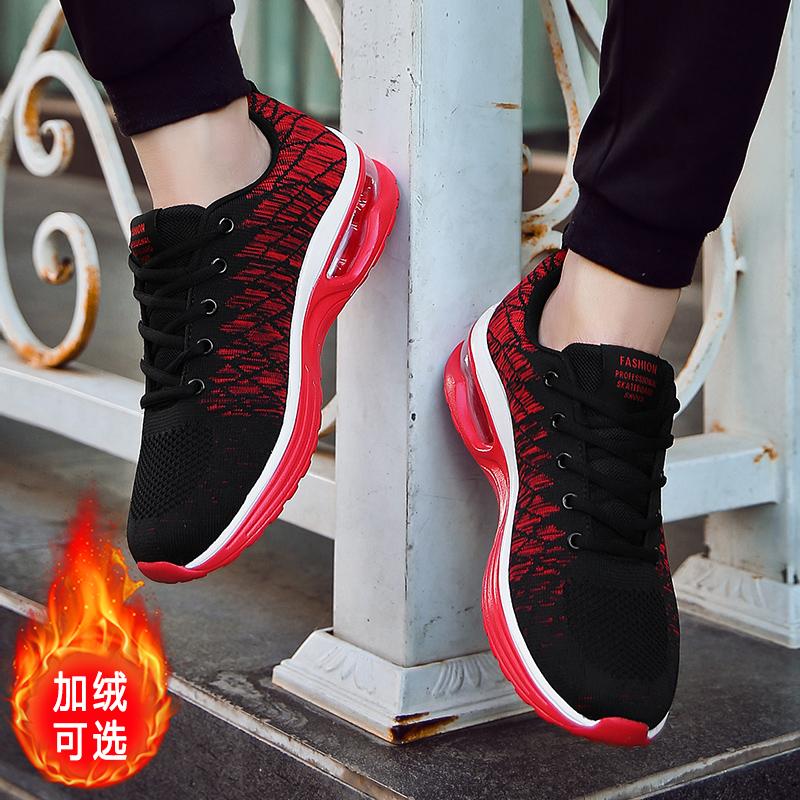 男鞋冬季棉鞋韩版潮流潮鞋子百搭休闲鞋跑步鞋男士运动鞋加绒保暖